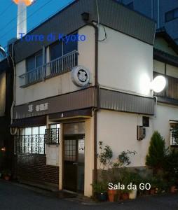 20130806_Kyoto_SdGo