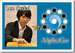 sedol_vs_alphago
